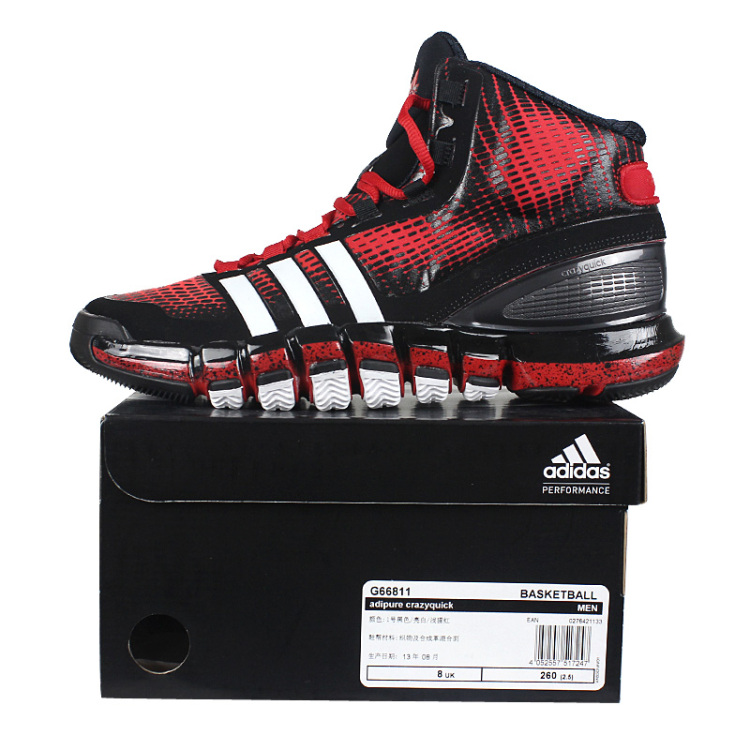 adidas奇才队篮球鞋