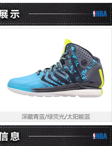 5篮球鞋 图片色