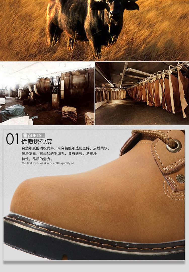 马丁靴 男靴 棕色 40