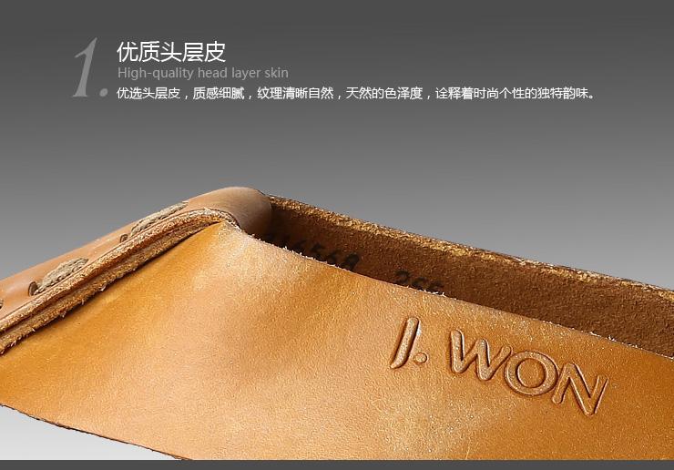 拖鞋纯手工缝制男士鞋