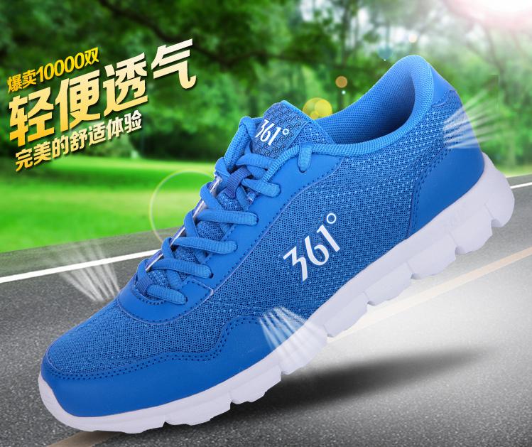 361° 2013 跑步鞋 男女式运动鞋