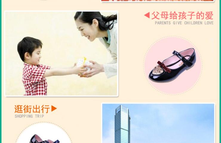 女童皮鞋 儿童小皮鞋 女童韩版单鞋公主鞋