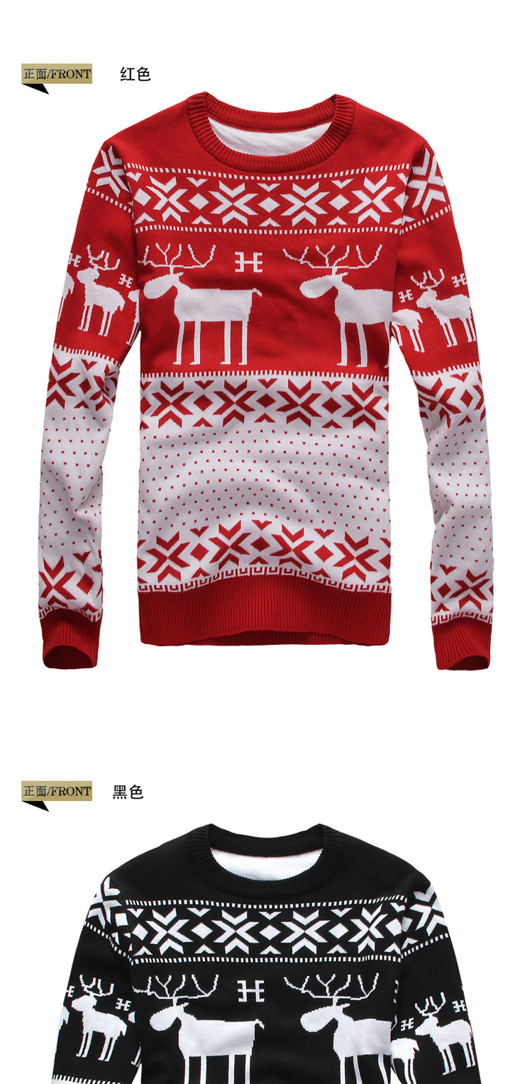 kuziman2013 new winter sweater men's fashion fawn male tide embroidered sweaters sweater JX300M03 Navy M