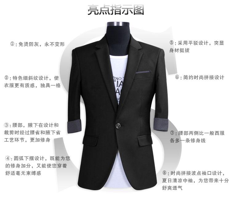 ruipe夏季男士中袖小西装男韩版潮修身七分袖短袖