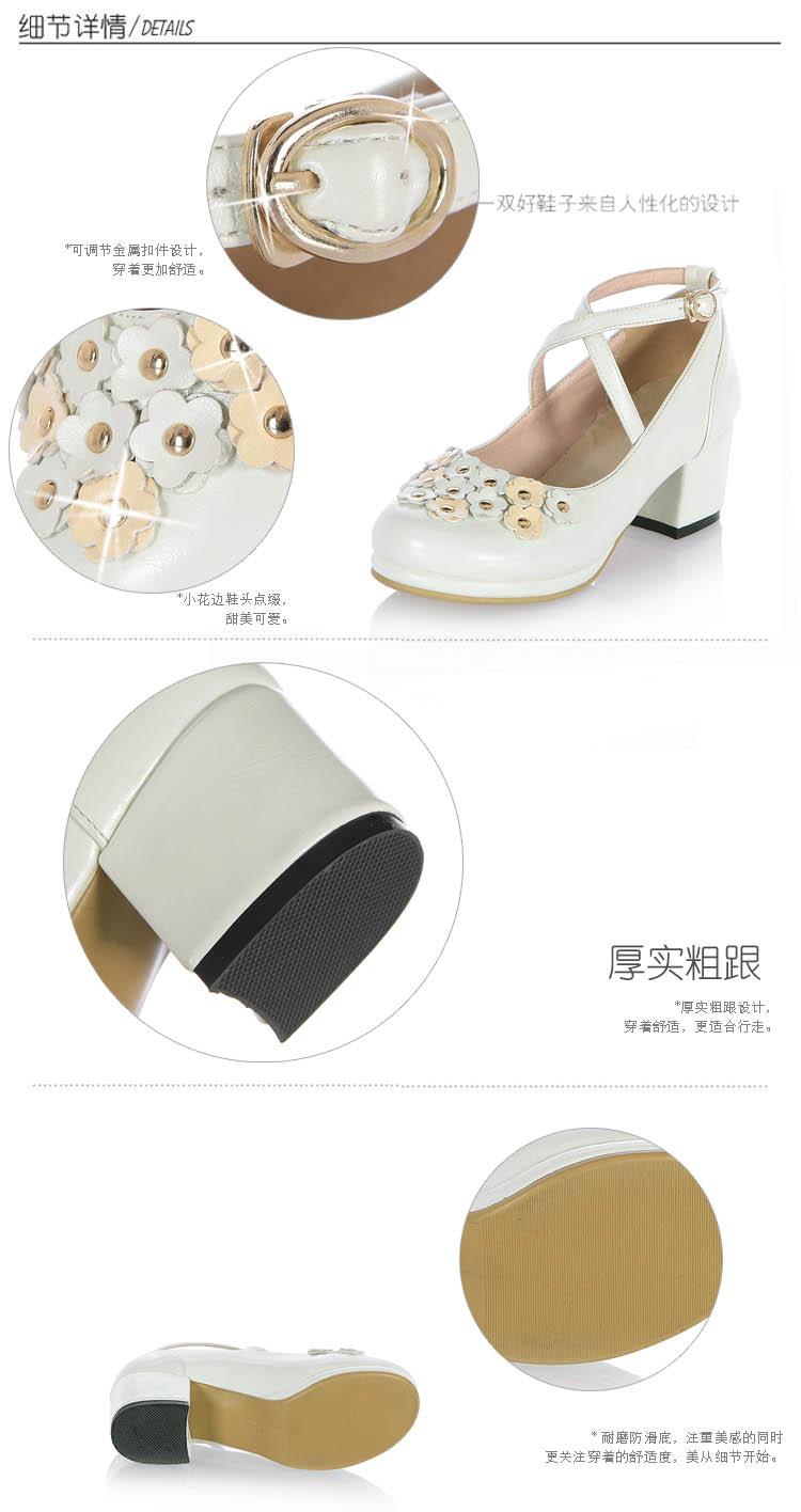 欧百特女鞋 2014新款粗跟圆头金属扣花朵防水台扣带