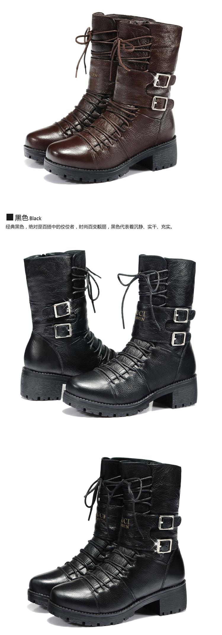 流马丁靴保暖女鞋子7808