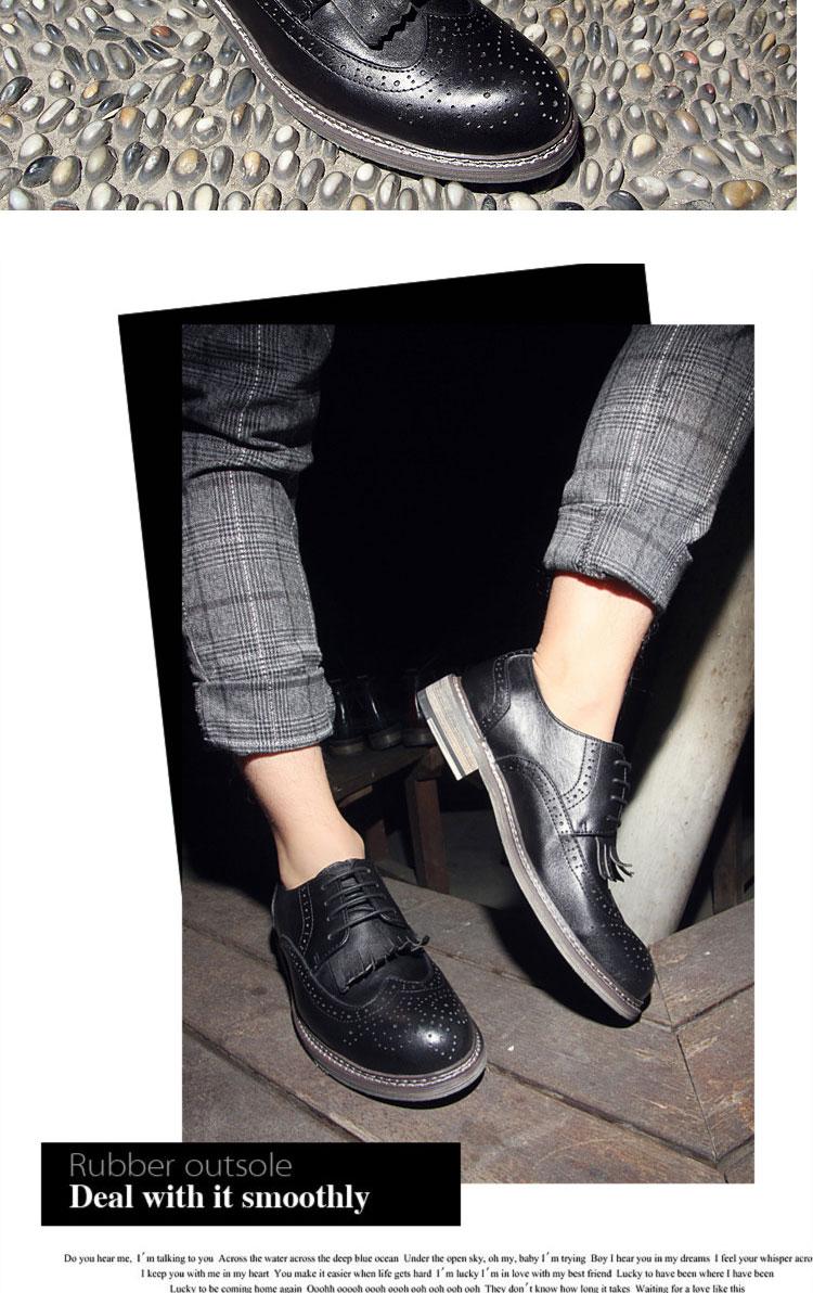布洛克雕花男鞋搭配相关图片展示