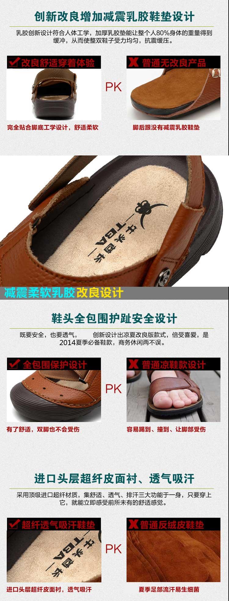 2014夏季新款男士凉鞋沙滩鞋男士凉拖涉水