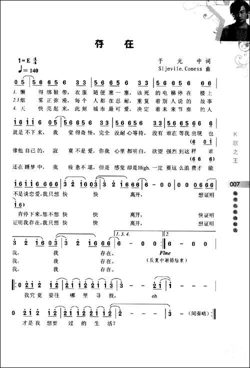 k歌之王【图片 价格 品牌图片