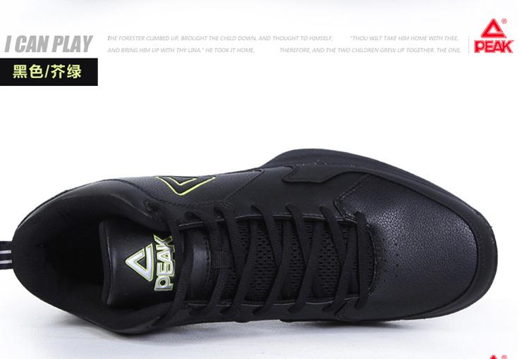 男士大码运动鞋