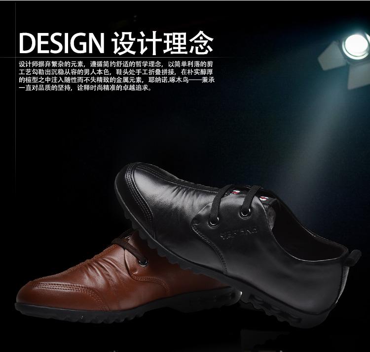 男士休闲皮鞋真皮透气韩版男鞋18167