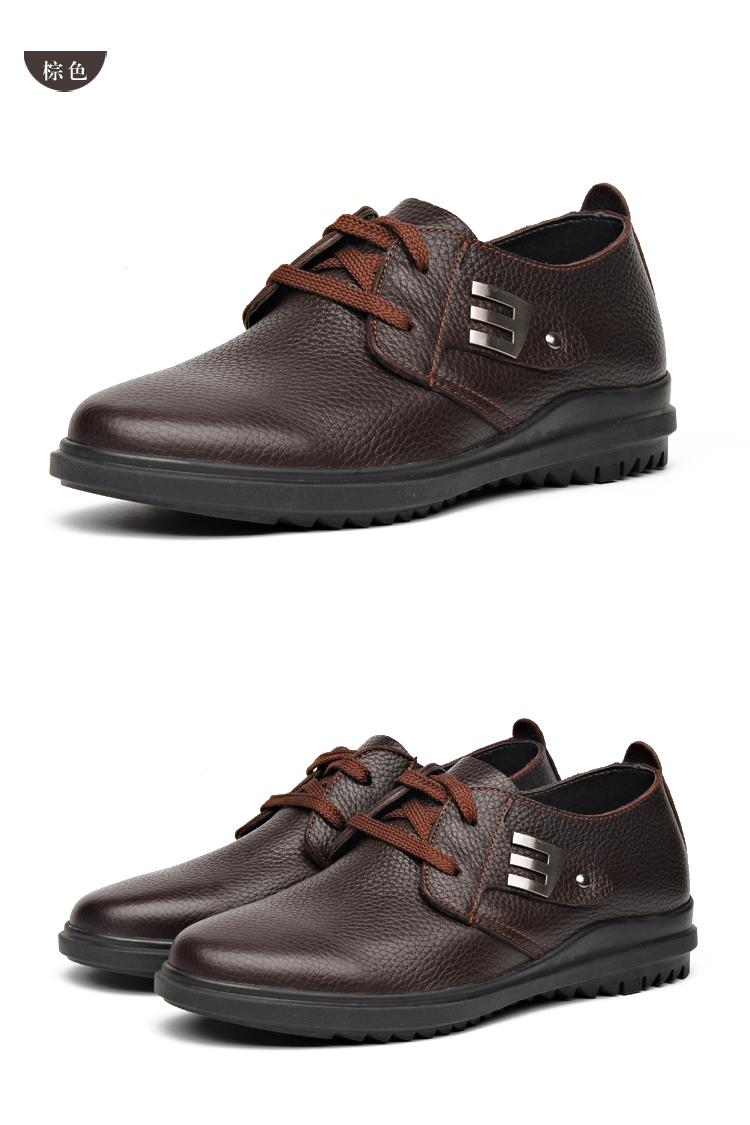 2014商务休闲男鞋新款英伦男士皮鞋
