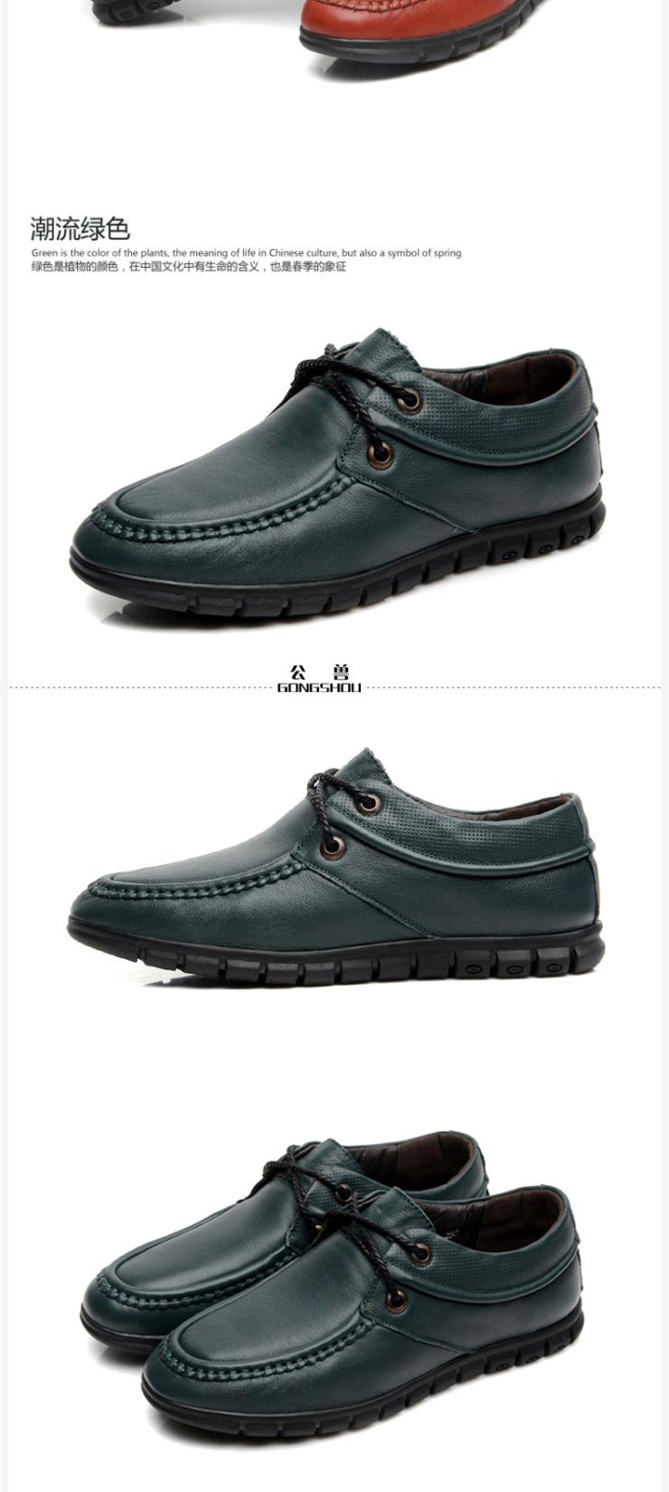 公兽英伦韩版透气时尚潮流真皮男士皮鞋日常休闲鞋男