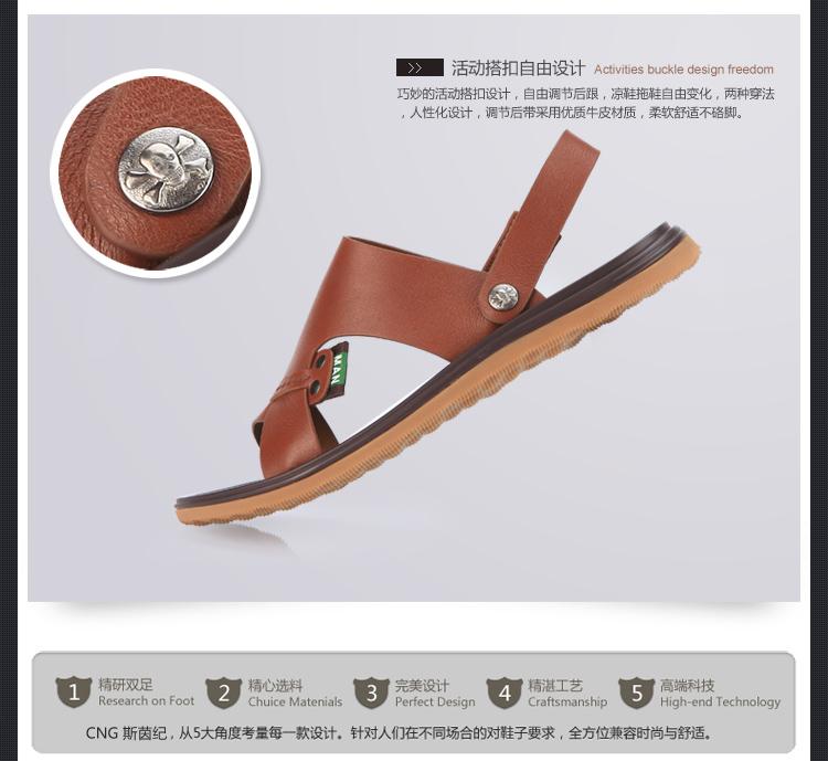 2014新款夏季英伦牛皮沙滩鞋凉拖鞋男士潮鞋9503