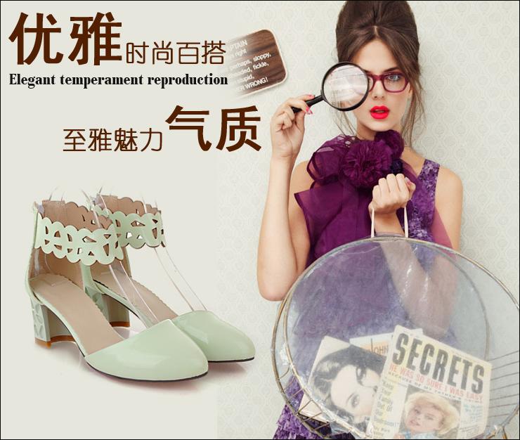 2014夏季新品时尚简约女鞋镂空花边拉链包头中跟粗跟