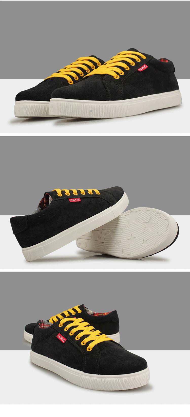 2014新款 英伦韩版学生潮流休闲鞋个性男士帆布鞋