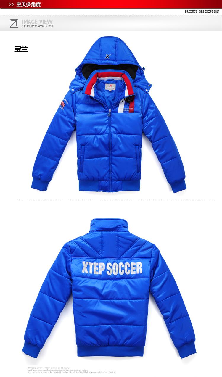 特步(xtep)男装棉衣冬款棉服男款短款可脱卸帽2013衣