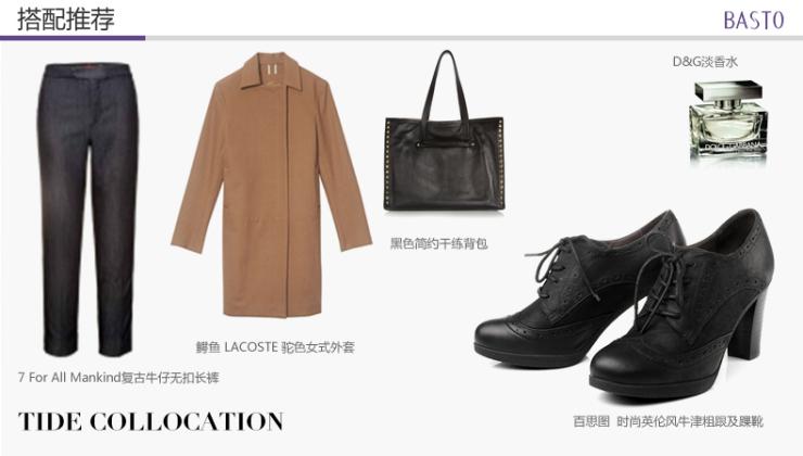 basto/百思图秋季黑色牛皮女单鞋tqu20dm2