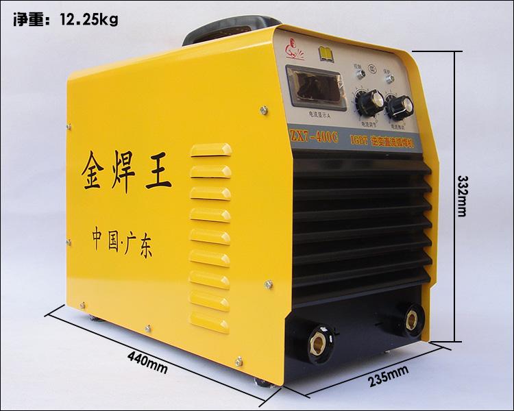 400C 逆变直流电焊机三相图片