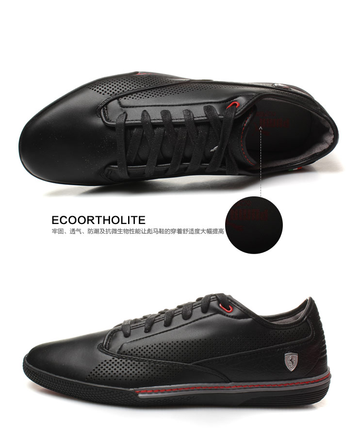彪马puma 2014新款 男鞋赛车鞋运动鞋30493401