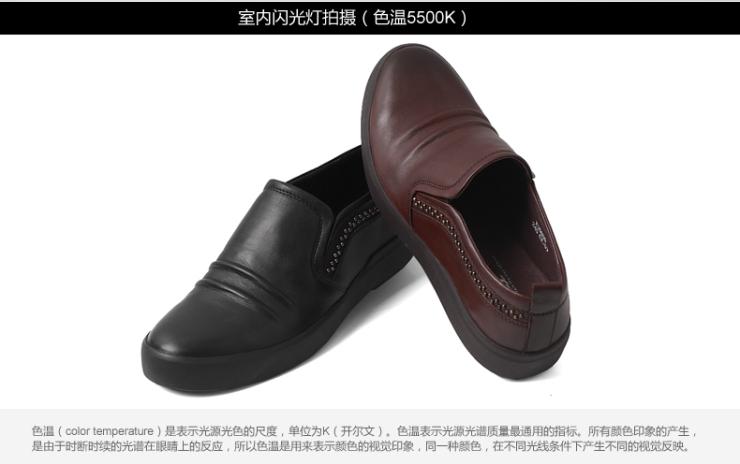 tata/他她2013秋季黑色牛皮男鞋x3586cm3