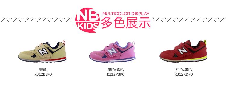 balancenb2014新品男女中童鞋复古鞋k312bep0