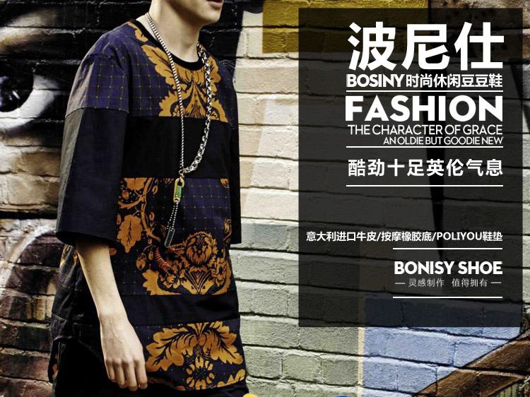 bonisy2014新款男式豆豆鞋