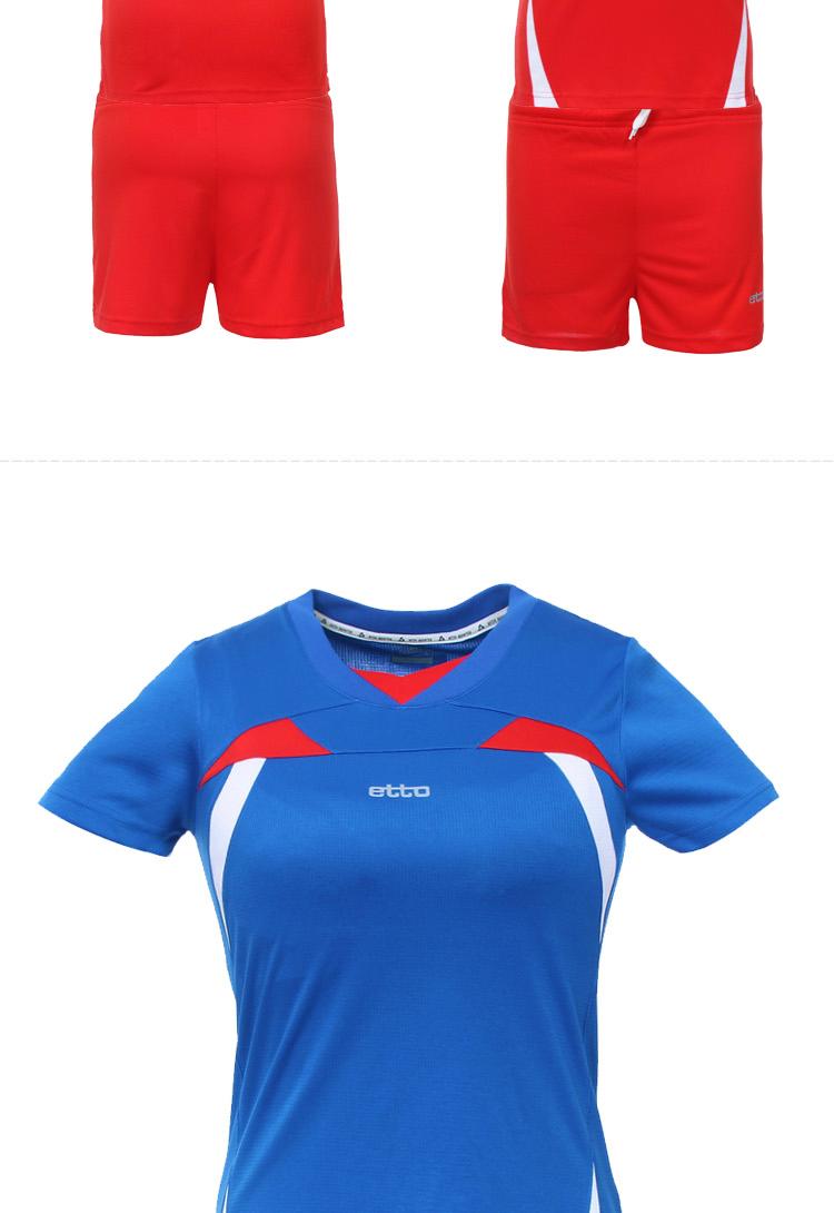英途 etto 女子短袖排球服 套装 排球 队服 排球 高清图片
