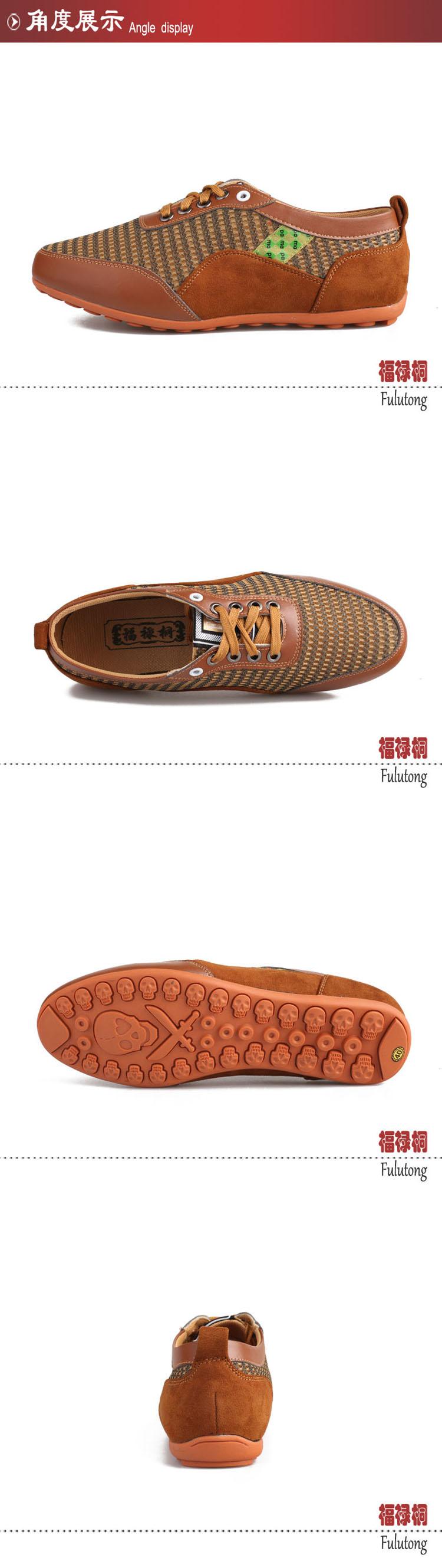 福禄桐老北京布鞋 男款