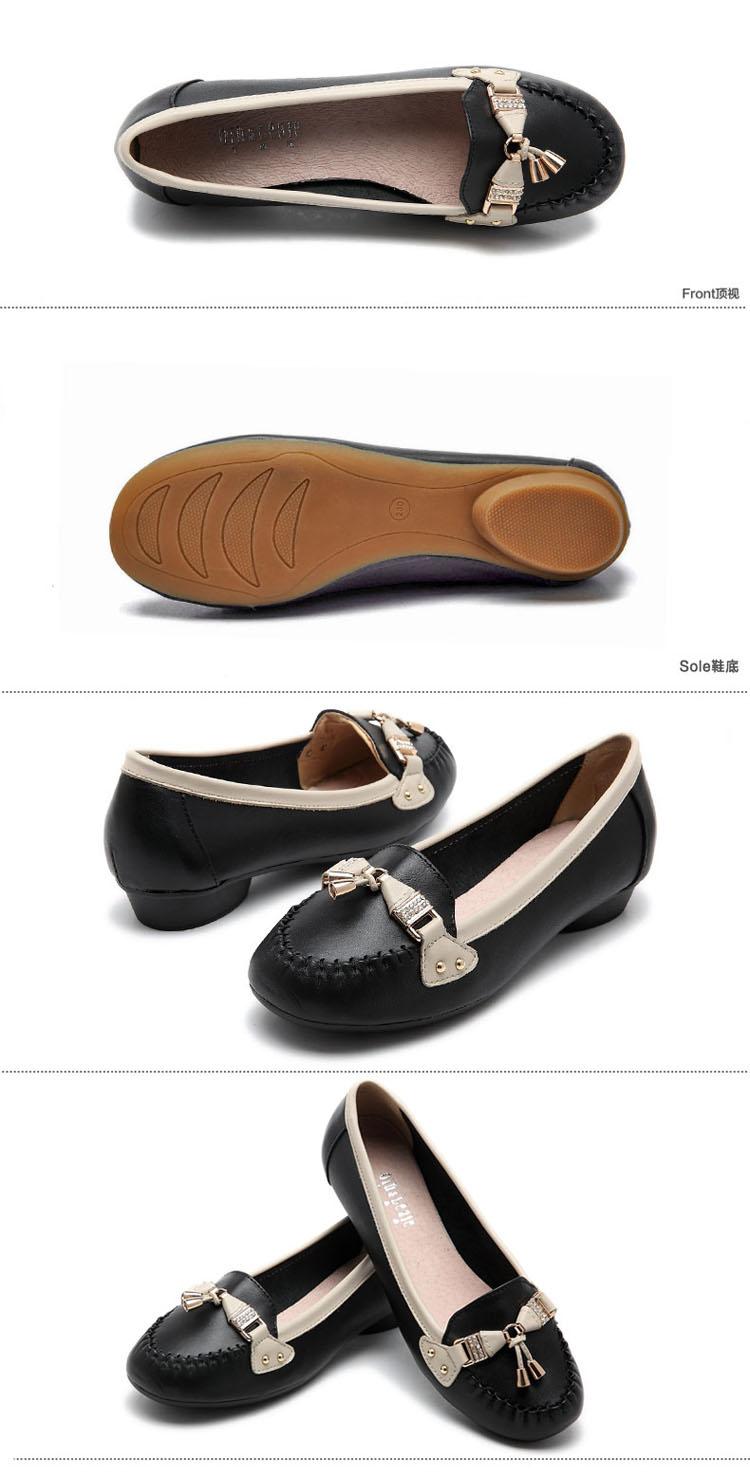 优雅单鞋头层牛皮