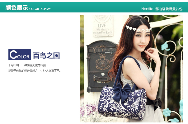 时尚蝴蝶结布包手提包
