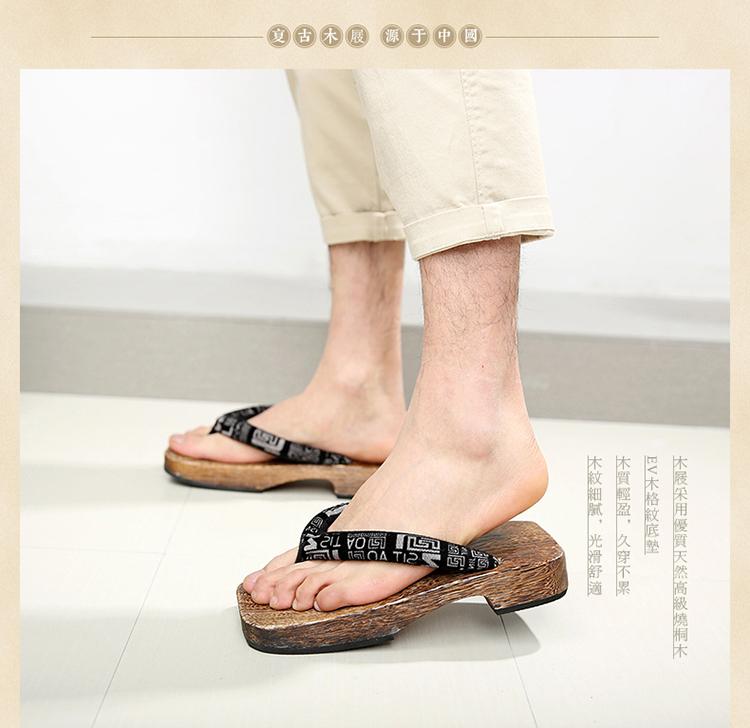 夏季日本式木屐拖鞋 女男士凉拖鞋