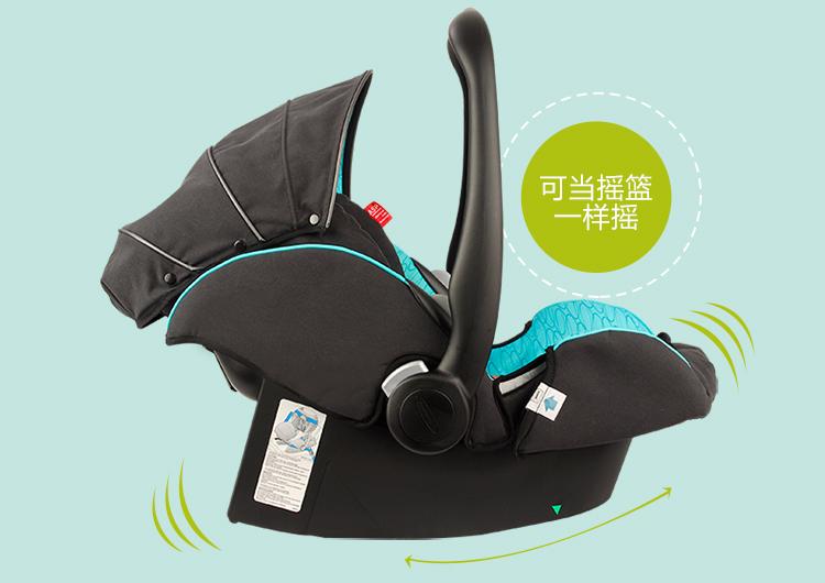 斯迪姆STM汽车儿童安全座椅德国原装进口婴儿提篮0-15个月可配Isofix 中国红1