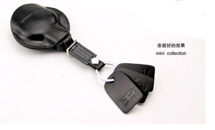 宝马迷你mini cooper钥匙包