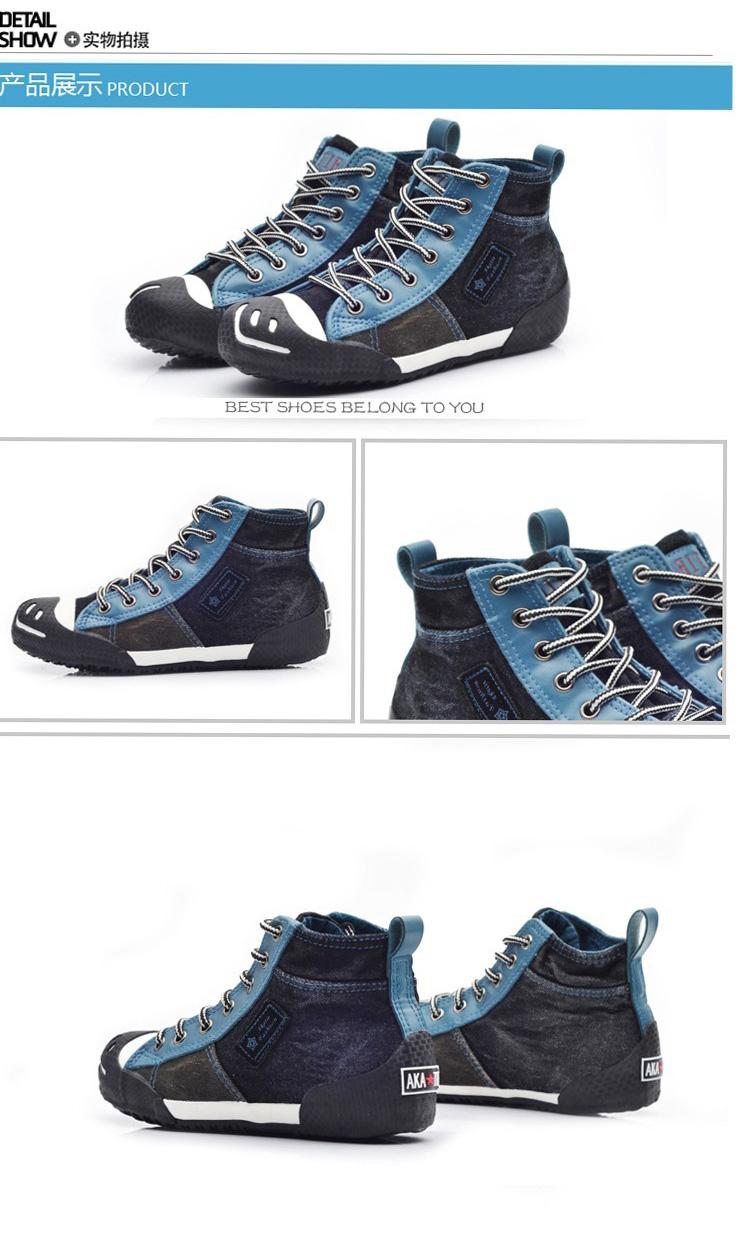 雅佳迪(akatie)帆布鞋女鞋高帮休闲鞋女y6118