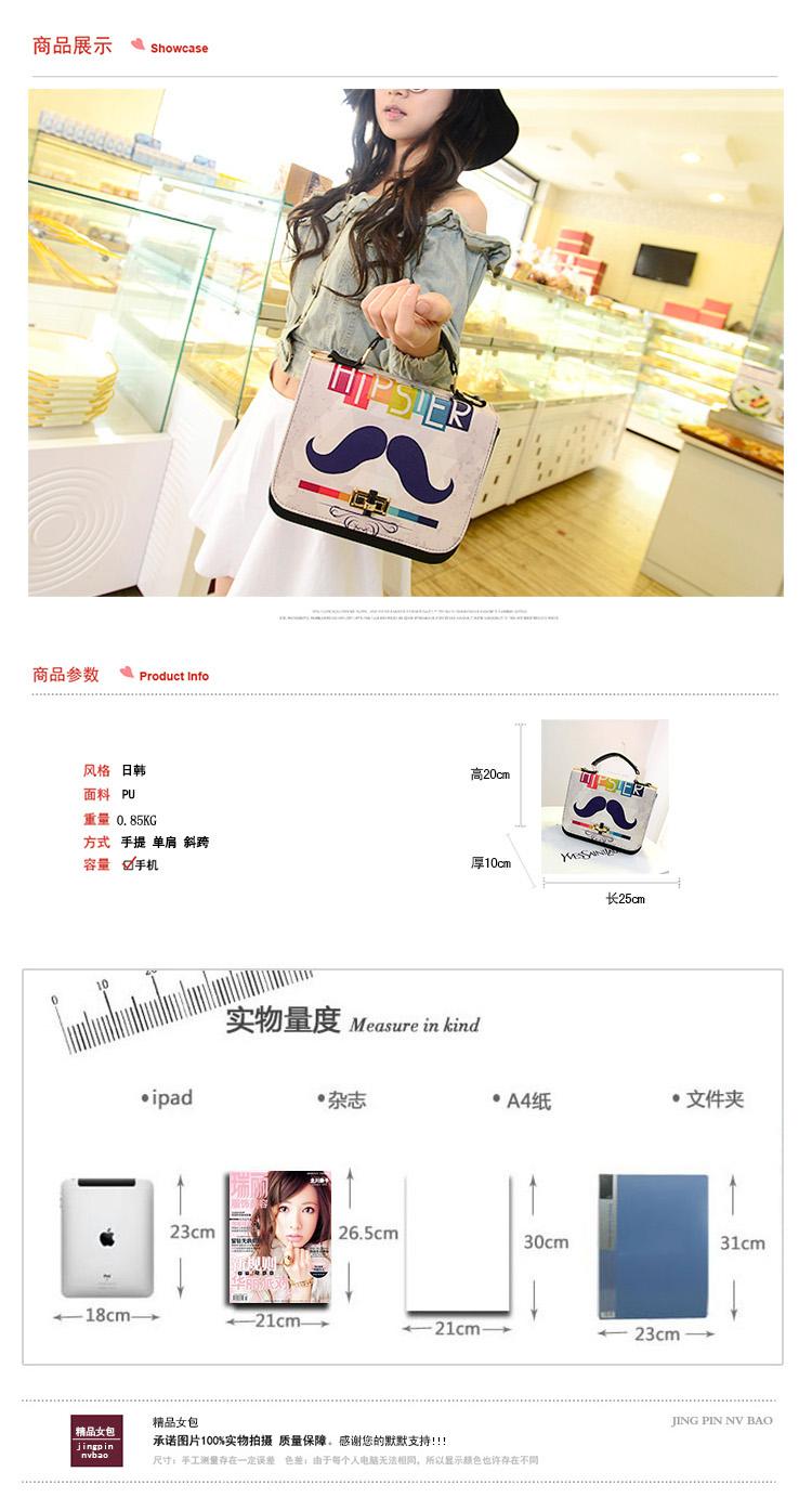 笑薇smileway女包包2014新款韩版时尚潮流小清新女土