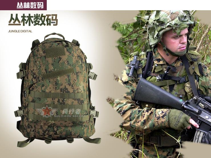 兵行者3d军用战术户外双肩背包