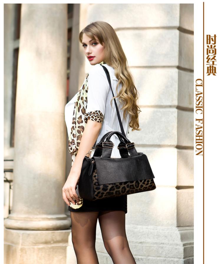 2014新款女包 欧美女士包包潮女豹纹包真皮包