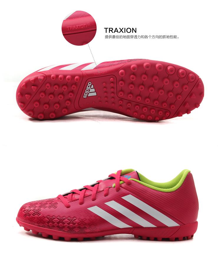 阿迪达斯adidas2014新款运动鞋男鞋猎鹰系列tf足球鞋