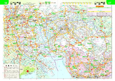 广东和广西 海南 福建 湖南 江西高速公路及城乡公路网地图册 -本社图片