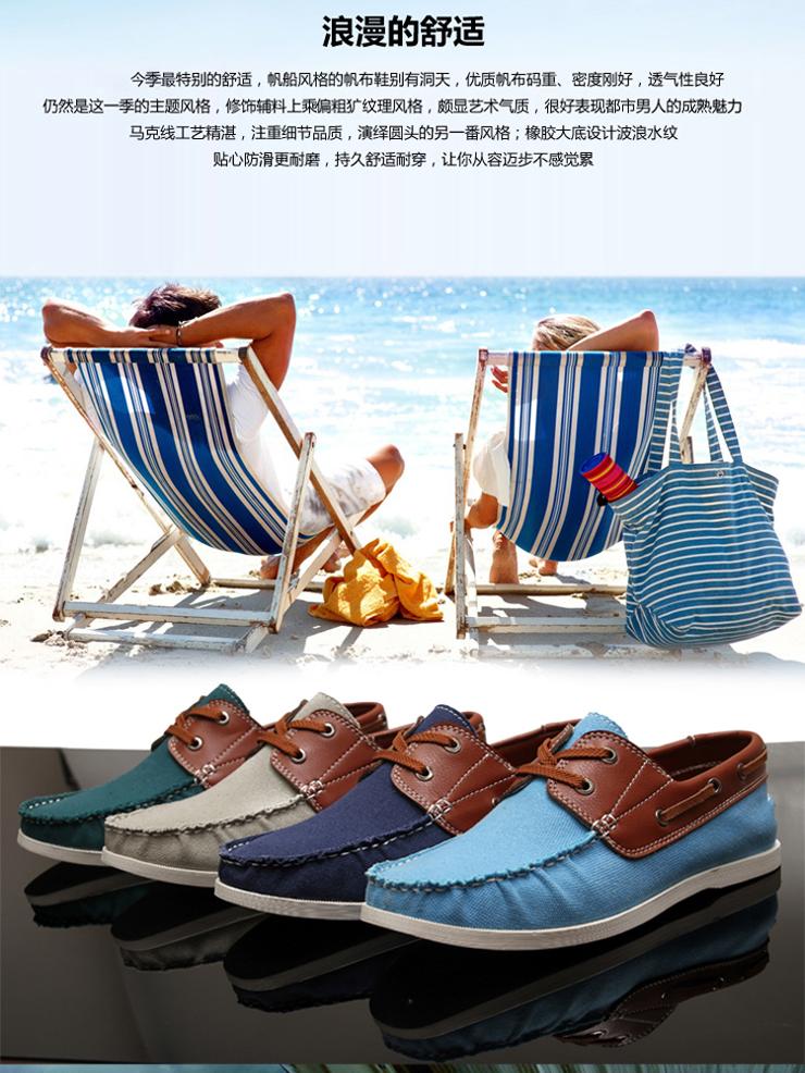 韩版船鞋帆船鞋