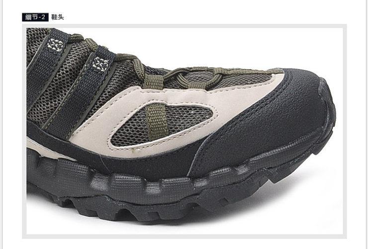 阿迪达斯 稳定 支撑系统 户外鞋 内置/阿迪达斯内置支撑系统稳定户外鞋
