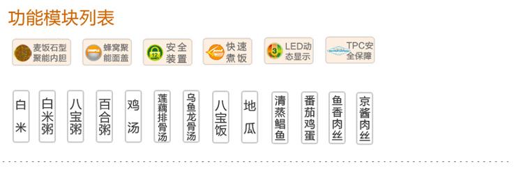福库售后|福库说明书|福库电饭煲|福库|福库韩国