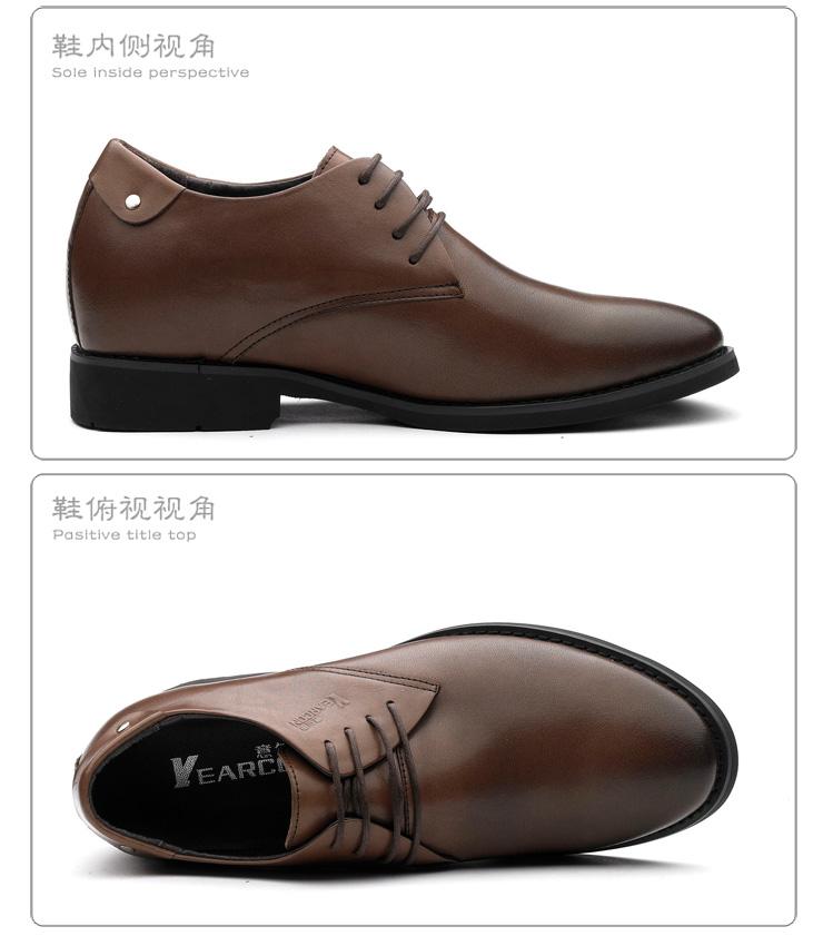 意尔康男鞋(yearcon)真皮系带内增高潮流商务休闲