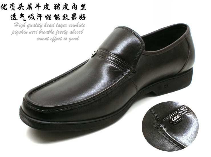 卡帝乐鳄鱼 男鞋