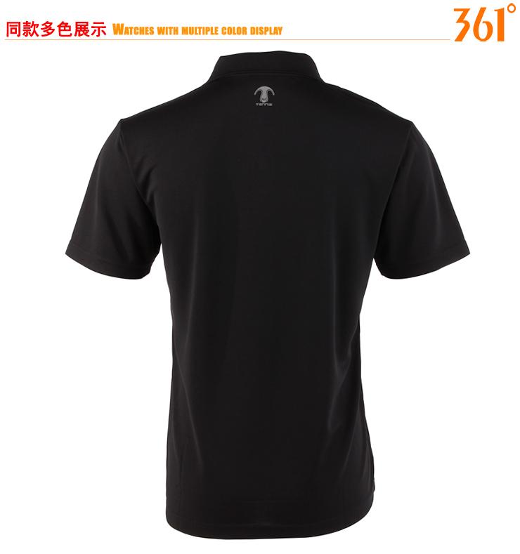 运动 运动装 361° polo短袖男t恤衫