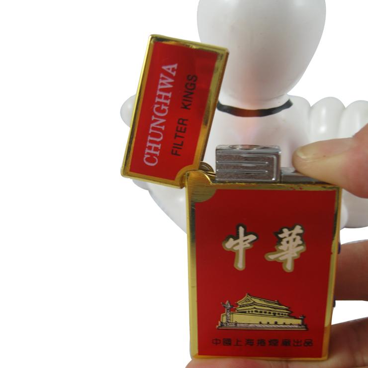 酷宝礼坊 创意礼品 中华香烟盒形状打火机 中华标志打火机