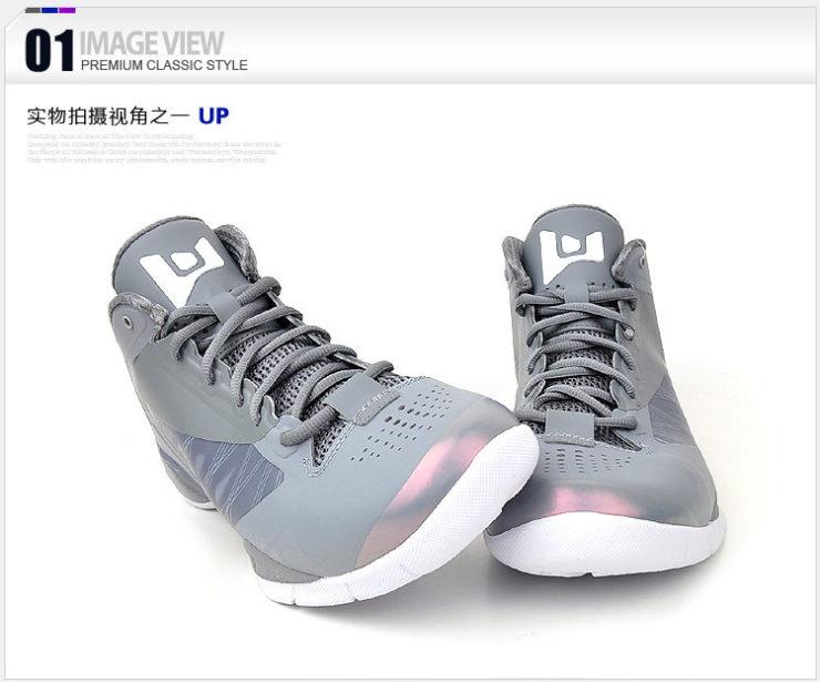 乔丹系列韦德2代LUNARLON缓震篮球鞋 514340 40.5