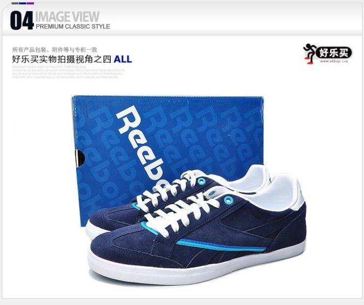 男士蓝色运动鞋