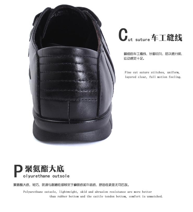 鞋子男nb212028